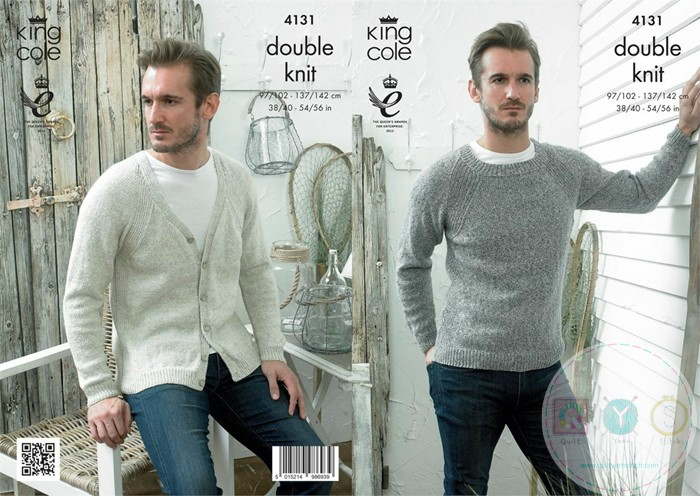 King Cole KC4131 Mens Sweater And V Neck Cardigan