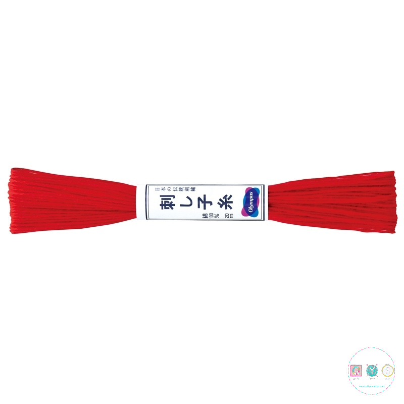 Olympus Sashiko Thread - Bright Red ST-15 - Red Embroidery Thread
