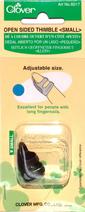 Clover Open Sided Metal Thimble (S) - Finger Protection - Sewing Aid