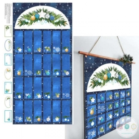 O Christmas Tree - Xmas Advent Calendar - Sew and Go Fabric Panel - By Karen Tye Bentley for Northcott 22277-49 - Patchwork & Quilting