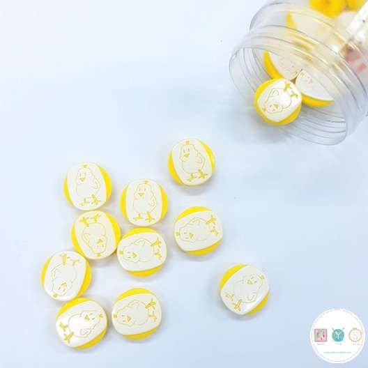 Chicken Button Yellow- Low Shank - 12mm - Yellow and White - Sew On Button - Haberdashery